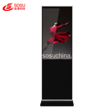 Wholesale price advertising display lcd advertising display screen